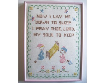 Colorful Finished Cross Stitch – Childs Bedtime Prayer – Now I Lay Me Down To Sleep – Nursery Décor Pink Frame