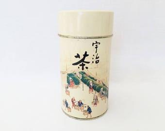 VINTAGE LITHO CHINESE Tea Tin - Ladies Picking Tea - Tea Bushes Tin