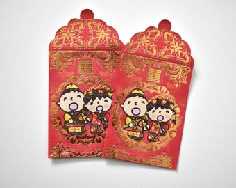 Double Happiness Cartoon Bride + Groom Lai See/Money Packet - Red - Mini Size