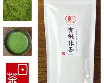 Ocha & Co. Organic Japanese Green Tea Matcha Powder 100g 3.5oz Free Shipping