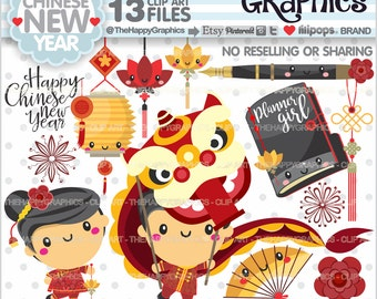 Chinese New Year Clipart, 80%OFF, COMMERCIAL USE, Chinese New Year Party, Planner Accessories, Planner Girl, Year of the Rooster