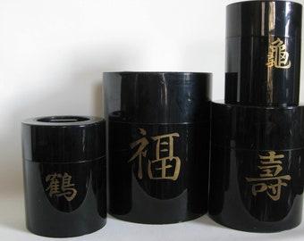 Vintage black metal canister set, nesting tins, 4 in set, Made in Japan, kitchen storage, organization, Japanese decor