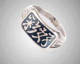 black enamel sterling ring with oriental script design