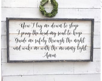 Now I lay me down to sleep, shabby chic wood sign, framed shiplap, nursery decor