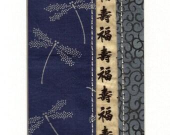 Miniature Textile Art Collage asiatique libellule Yukata bonheur Kanji prêt à cadre 7 x 5 pouces faite sur commande