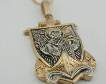 Jewela Antique Icon  Pendant 24k plated, blessing  , jerusalem blessing (4040