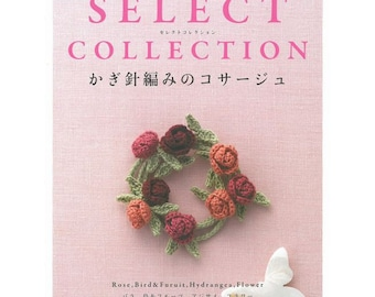 Simple crochet cute corsage styling work 44 Japanese Craft Book BK223