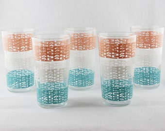 1950s Pink, Aqua, and White Juice Glasses with Leaves Set of 5