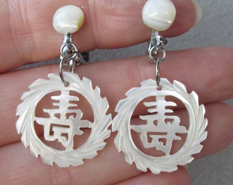 Chinese Characters Mother-of-Pearl Dangle Vintage 1960's Earrings