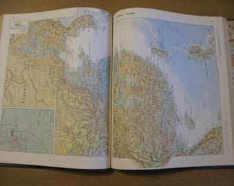 MAPS Galore  in Rand McNally Goodes World Atlas Book 1960s Mid Century Color for Framed Art Print Prints Mixed Media Decoupage Country Map
