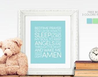 Now I Lay Me Down To Sleep Sign. Nursery Bedtime Prayer. Word Art Printable. 3 colors. Last line: And wake me with the morning light.