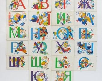 Ukrainian alphabet, ABC, Alphabet with picture, Animal, Russian/Ukrainian letters, Educational Pre-School game, Learning, USSR, 1980s