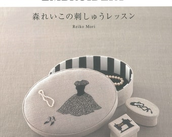 Master Reiko Mori Collection 02 - Elegant Embroidery – Japanese craft book