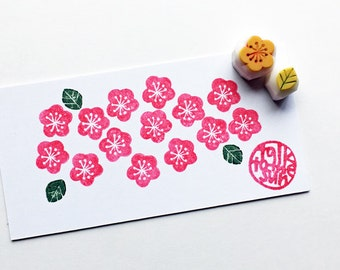 ume rubber stamps | plum flower leaf | japanese stamp | spring birthday card making | diy planner | hand carved by talktothesun | set of 2