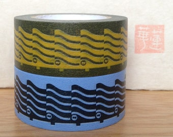 masking tape - yu-nakagawa x House Industries - limited edition set of 2 - roof