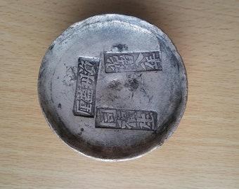 China Guangxu 8 years silver ingot 10.87 oz