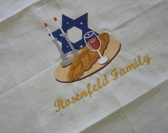 Challah Cover with your family name Bread cover Jewish Holiday challah cover Hebrew shabbat bread cover