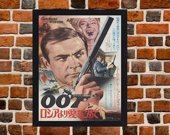 Framed From Russia With Love Sean Connery James Bond Japanese Movie / Film Poster A3 Size Mounted In Black Or White Frame
