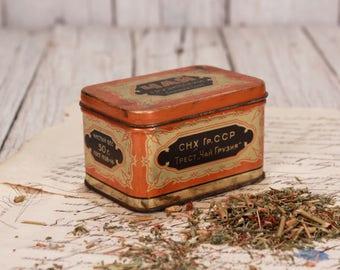 Tea box40's, Tin box Georgian tea, Vintage tea box, Soviet tea box, Soviet kitchen, Rustic storage tin, Tea box with lid, Old tin box 50 gr