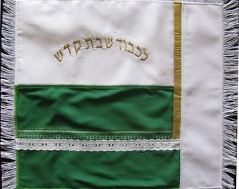 challah cover, Shabat Challa Cover, Jewish Holiday, Shabat Table challah cover, Judaica cover, kidush, Hand Made Gift - Original Israeli