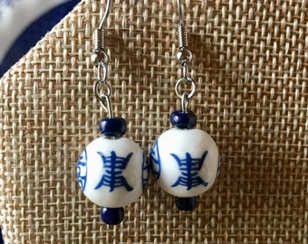 Asian Bead Earrings Blue and White Porcelain by RICHARME