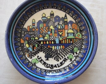 Jerusalem Israel Small Plate/Bowl Vintage Souvenir Collectibles Kitchen Decor Judaica