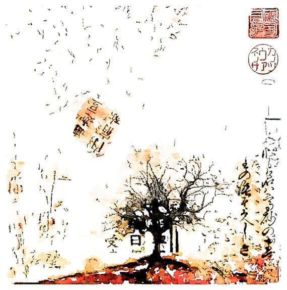 Travelers Notebook Insert - Japanese Tree with Chop - Tomoe River Paper