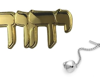 TETRAGRAMMATON  Tie Tack With Spring Loaded Tie Tack With Chain + Gift Box