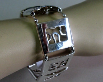 Handmade Jewelry - Sterling Silver Geometric Bracelet - One of A Kind - Ready to Ship - by Amallias