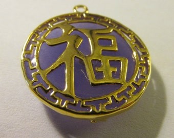 Chinese Lavender Jade Pendant with Good Fortune Symbol, 1""