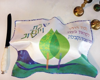 Challah Cover with overlapping tree design-perfect for wedding couple or anniversary gift