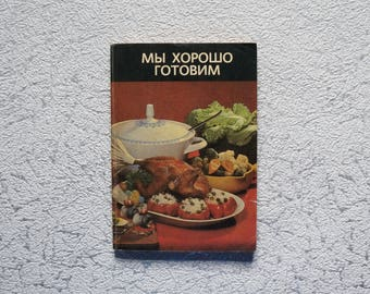 Recipes book 1980s Cook Book Retro cookbook Old cook book Vintage recipe Kitchen decor Vintage kitchen Hostess gift ideas Cookery Cook gifts