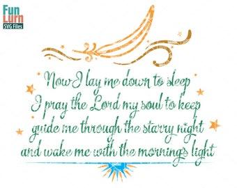 Now I lay me down to sleep svg,nursery svg, stars, bedtime prayer, feather, Nursery Decor,Bedroom svg png dxf eps cameo cricut file