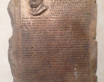 Hippocratic Oath Plaque - MarbleCast