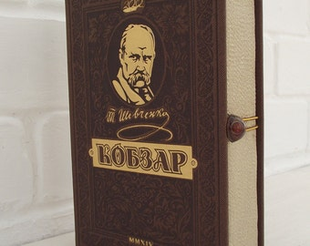 Clutch  Book Purse, Kobzar