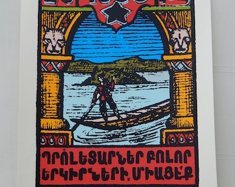 Boater Stamp Print