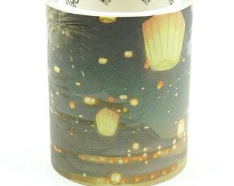 Sky lantern 02 - Japanese Washi Masking Tape - 50mm wide - 3.3 Yard