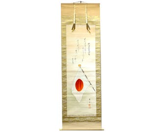 Japanese Flag Scroll - FREE SHIPPING