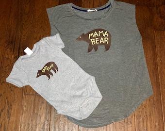 Mama Bear & Baby Bear Set