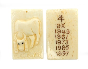 Chinese Zodiac Astrology Year of Ox Carved Bone Ox Rectangle Top Center Drilled Bead (RK39B2b-03)