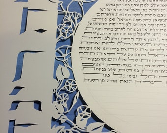 Morning Glory Wedding Blessings Ketubah - handcut papercut and hand lettering calligraphy Hebrew English
