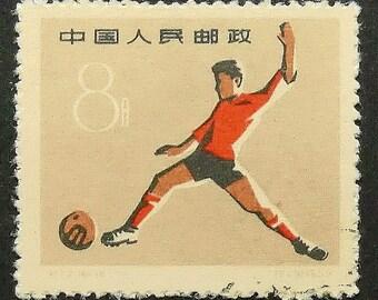 Football, Sports ,China 1959 -Handmade Framed Postage Stamp Art 4771