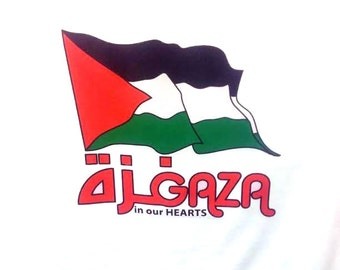 Gaza in our hearts T Shirt