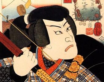 Japanese art, Samurai Warrior Archer with a Bow, FINE ART PRINT, japanese art prints, japanese posters, japan wall art, japan home decor