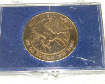 STS-91 Discovery Medallion