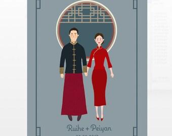 Custom Illustrated Wedding Portrait   Couple Portrait    Save the Date Card   Wedding gift    Wedding invitation   Chinese style