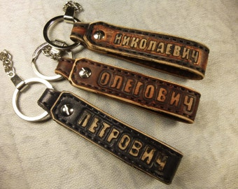 Personalized keychain leather Mens keychain personalized keychain personalized keychain for men leather keychain leather key fob leather