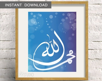 Instant Downlod! Allah & Muhammad Calligraphy 'Light upon Light'. Customised your colors! 8x10 Islamic Wall Art Design
