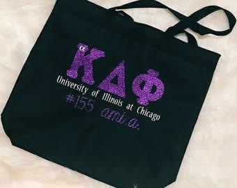 alpha Kappa Delta Phi Sorority *CUSTOMIZABLE* Tote Bag