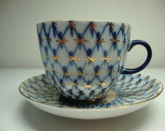 Russian Demitasse Cup and Saucer
